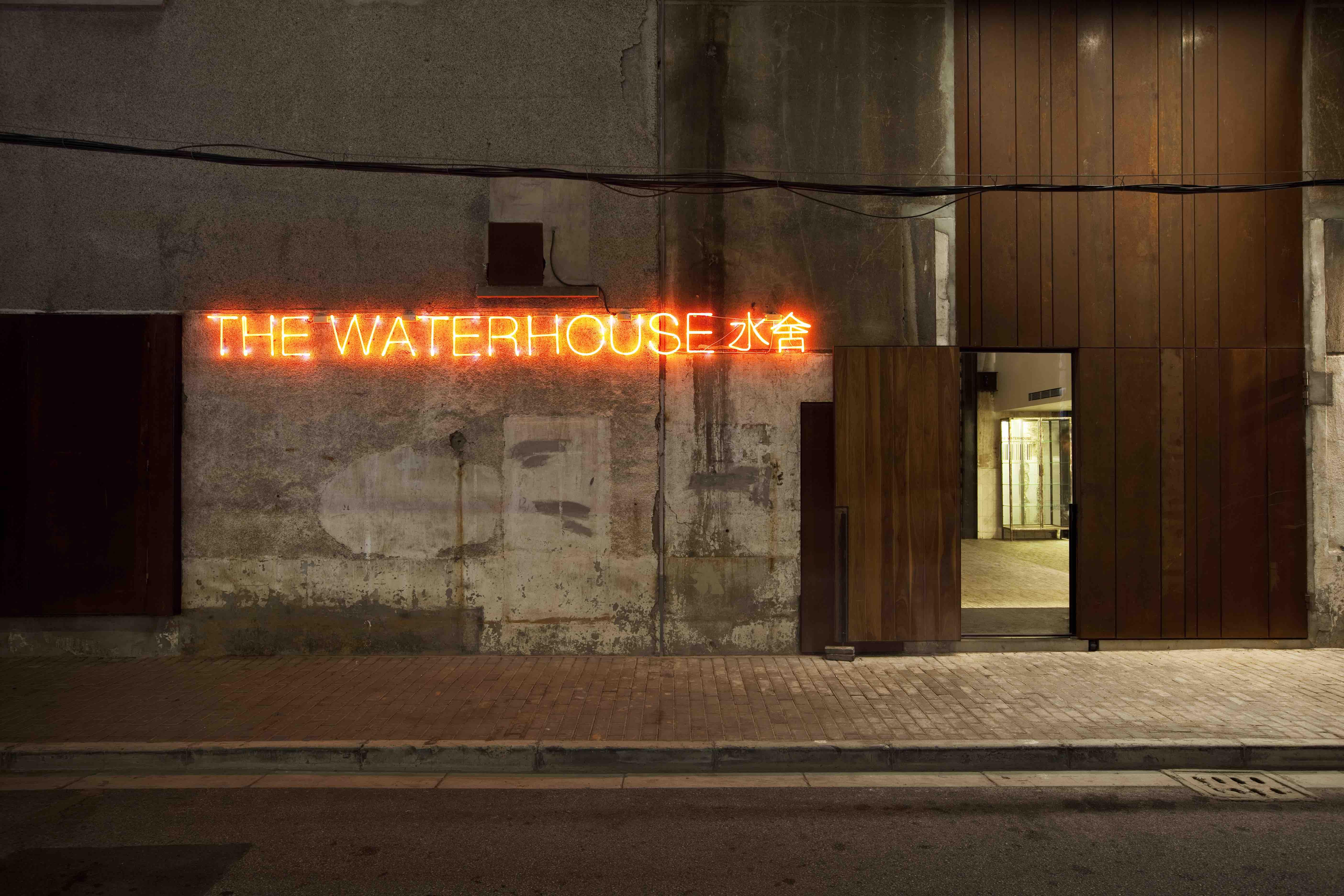 Designhotel Waterhouse Shanghai : The waterhouse at south bund neri hu design and research office